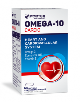omega 10 cardio , health and beauty cyprus, limassol, codexfactor, q10, coenzyme q10 , vitamini e, vitamin e , antioxidant, stress, virus, coronavirus, covid19, stay healthy, antioxidant